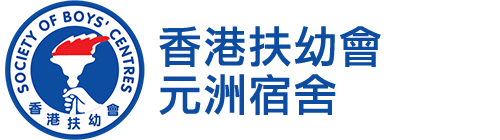 香港扶幼會